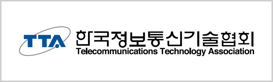 한국정보통신기술협회